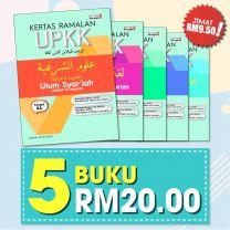 KERTAS RAMALAN UPKK - 5 BUKU RM20