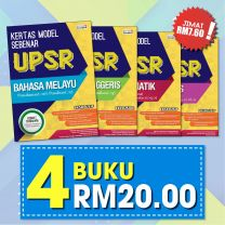 KERTAS MODEL SEBENAR UPSR 4 BUKU RM20