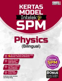 Kertas Model Intelek SPM - Physics (Bilingual)