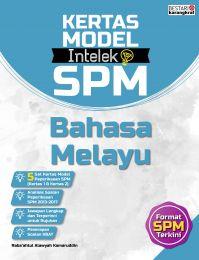 Kertas Model Intelek SPM - Bahasa Melayu