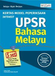 Kertas Model Peperiksaan Intensif UPSR : Bahasa Melayu (2018)