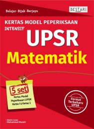 Kertas Model Peperiksaan Intensif UPSR : Matematik (2018)