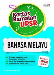 Kertas Ramalan UPSR Bahasa Melayu (2018)