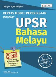 Kertas Model Peperiksaan Intensif UPSR : Bahasa Melayu