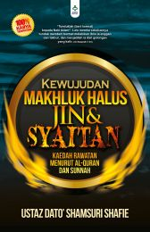 Kewujudan Makhluk Halus Jin & Syaitan