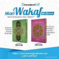 Mari Wakaf Al-Quran