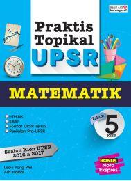 Praktis Topikal UPSR (2018) Tahun 5 - Matematik