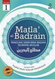 Matla' Al-Badrain Jilid 1, 2 & 3
