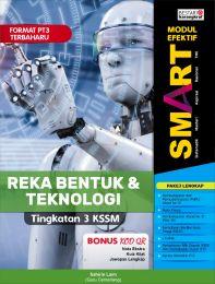 Modul Efektif SMART Reka Bentuk & Teknologi Tingkatan 3 (2020)