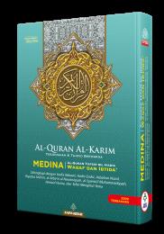 Al-Quran Al-Karim Medina A6 (BARU)