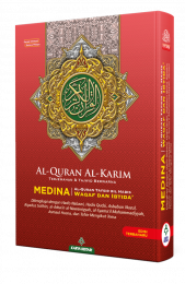 Al-Quran Al-Karim Medina A6 (BARU) - BULK
