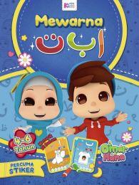 Mewarna ا ب ت bersama Omar & Hana
