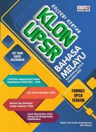 Koleksi Kertas Klon UPSR Bahasa Melayu (BULK)