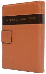 Al-Quran Al-Karim Mujam Organizer