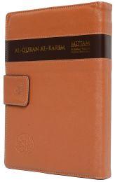 Al-Quran Al-Karim Mujam Organizer (Bulk)