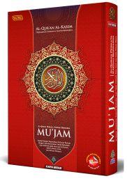 Al-Quran Al-Karim Mujam A5