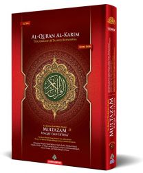 Al-Quran Al-Karim Multazam (Waqaf Ibtida') A4