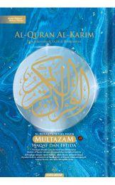 Al-Quran Al-Karim Multazam (Waqaf Ibtida') A4 [NEW] (BULK)