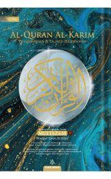 Al-Quran Al-Karim Multazam (Waqaf Ibtida') A5 [NEW] (BULK)