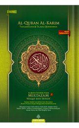 Al-Quran Al-Karim Multazam (Waqaf Ibtida') B5 (Bulk)