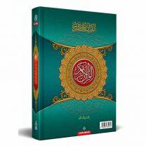 Al-Quran Al-Karim B5 Simili (Tanpa terjemahan)