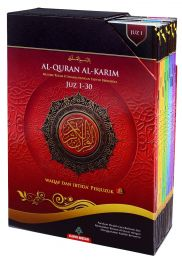 Al-Quran Al-Karim Mushaf Waqaf & Ibtida Perjuzuk B5 NEW