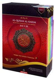 Al-Quran Al-Karim Mushaf Waqaf & Ibtida Perjuzuk B5 (Bulk)