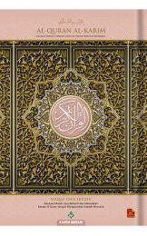 Al-Quran Al-Karim Mushaf Waqaf & Ibtida B5 [NEW] (Bulk)