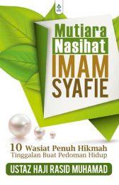 Mutiara Nasihat Imam Syafie