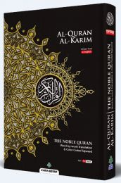 Al-Quran Al-Karim The Noble Quran A5 (New Cover)