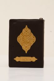 Al-Quran Ar-Rasyad Organizer