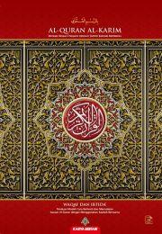 Al-Quran Al-Karim Mushaf Waqaf & Ibtida A4 [NEW]