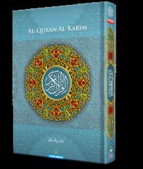 Al-Quran Al-Karim B5 Newsprint (Tanpa terjemahan) [NEW]