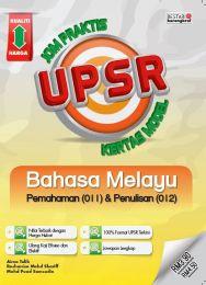 Buku Latihan Jom Praktis Kertas Model UPSR Bahasa Melayu