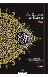 Al-Quran Al-Karim The Noble Quran A4 (English Translation) [BULK]