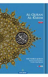 Al-Quran Al-Karim The Noble Quran A4 (English Translation)