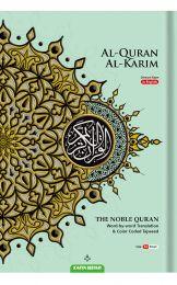 Al-Quran Al-Karim The Noble Quran A5 (BULK) (SMALL) (NEW COVER)