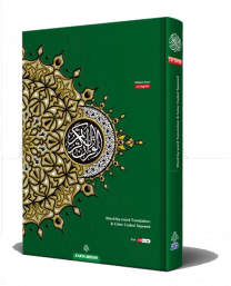 Al-Quran Al-Karim The Noble Quran A4 (English Translation) [BULK]