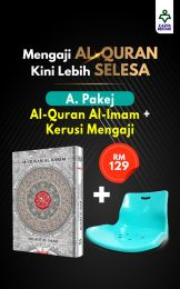 [PAKEJ] Kerusi Mengaji + Al-Quran + Iqra'
