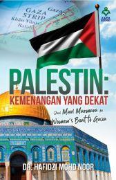 Palestin - Kemenangan Yang Dekat [PRE-ORDER]