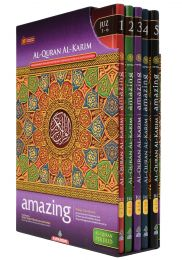 Al-Quran Amazing Perjilid