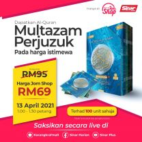 JOMSHOP - Al-Quran Multazam Perjuzuk [SOLD OUT - 13/4/2021]