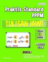 Praktis Standard Tahun 3 - Tulisan Jawi