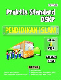 Praktis Standard Tahun 4 - Pendidikan Islam