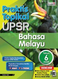Praktis Topikal UPSR Bahasa Melayu Tahun 6 (2020)