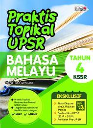 Praktis Topikal UPSR (New Cover) Bahasa Melayu Tahun 4