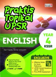 Praktis Topikal UPSR (New Cover) English Year 4