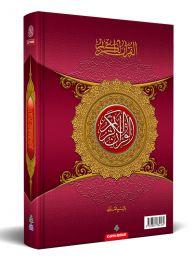 Al-Quran Al-Karim B5 Newsprint (Tanpa terjemahan)