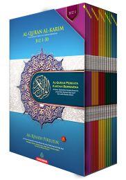 Al-Quran Terjemahan Per Kata - Riyadh Perjuzuk