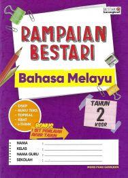 Rampaian Bestari Bahasa Melayu Tahun 2 (2020)